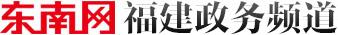 67677新澳门手机版,澳门新葡新京官方网站:www.67677.com